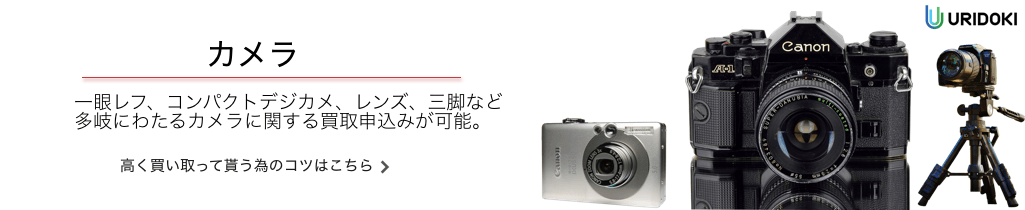 Category camera header pc