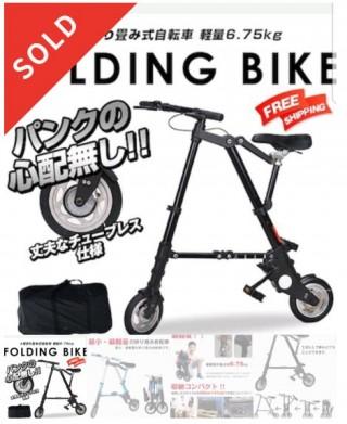 自転車メルカリ3