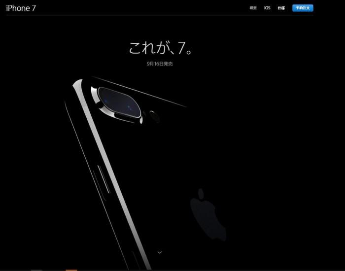 出典:Apple