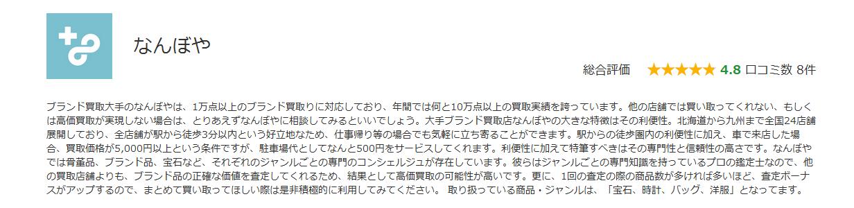 【兵庫】絵画・掛け軸・焼きものなどが売れる美術品買取店5選!
