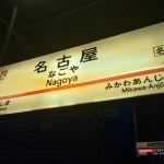 名古屋でカメラを高価買取してくれるおすすめショップまとめ