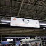 【厳選5店】京都でCDを売るならここ。買取注意点と確認事項