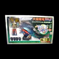 ポピー DX 超合金 大空魔竜 ガイキング GA-50