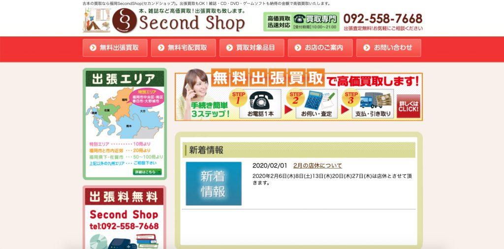 SecondShop