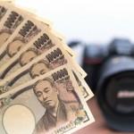 【千葉】カメラの高額買取店紹介とオークションの注意まとめ
