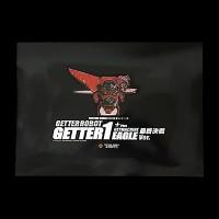 ロボ師WORKS 超合金 ゲッター1 最終決戦 ver.