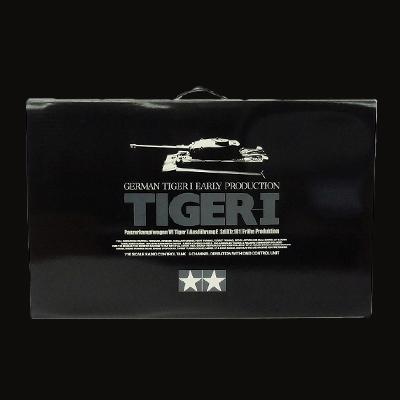 ラジコン2_TIGER1