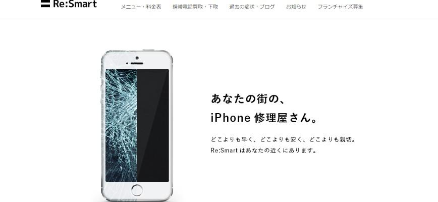 85d64f26d0 横浜編】iPhone買取のおすすめ業者21選と高く売るコツ   買取価格比較は ...