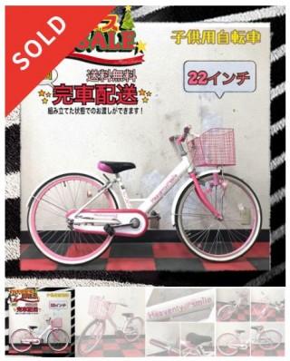 自転車メルカリ2