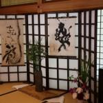【静岡】老舗店が並ぶ県内で人気の美術品買取店5店厳選!