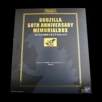 バンダイ ゴジラ50周年メモリアルボックス ソフビ