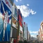 大阪でオーディオ売るなら?おすすめ買取店ならやっぱりココ
