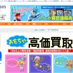 アニメ系フィギュアが高価!ビーボタンの買取価格を一挙公開