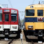 損をしてるかも?近畿日本鉄道の株主優待券はこう買取する!