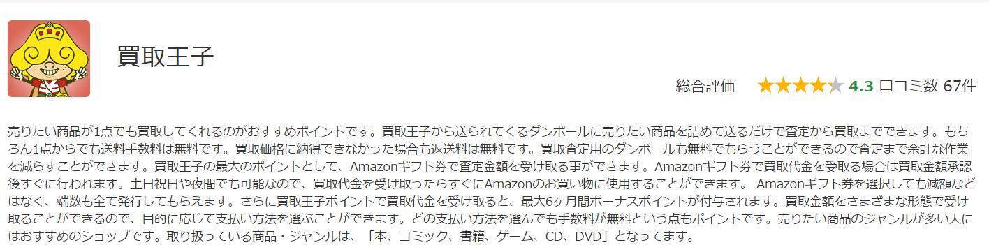 https://uridoki.net/shops/18/