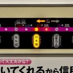 【大阪編】1円でも高くフィギュアを買取りしてくれる店5選