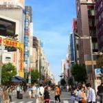 【新宿編】駅近で比較できる!着物買取におすすめの店5選
