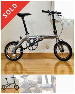 自転車メルカリ4