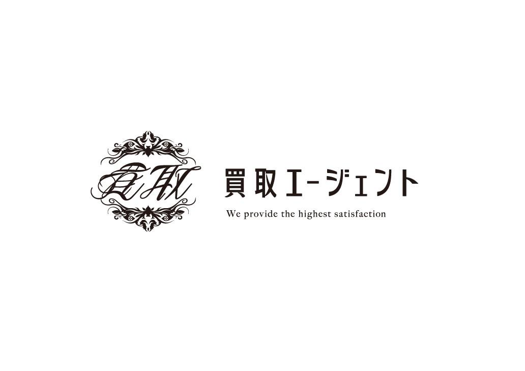 買取エージェント_銀座ブランド
