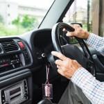 免許の返納手続きや特典について解説。乗らなくなった車はどうする?