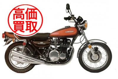 カワサキ Z-1