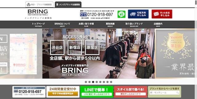 ブリング 渋谷 店舗画像