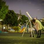 天体望遠鏡のオススメの買取業者4選 高価買取のコツもご紹介