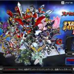 ゲーム「スーパーロボット大戦Z」の買取価格と高く売るコツ