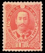 日清戦争記念切手