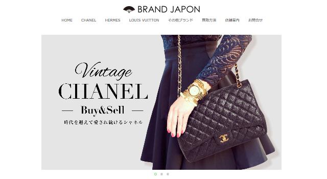 Brand Japon