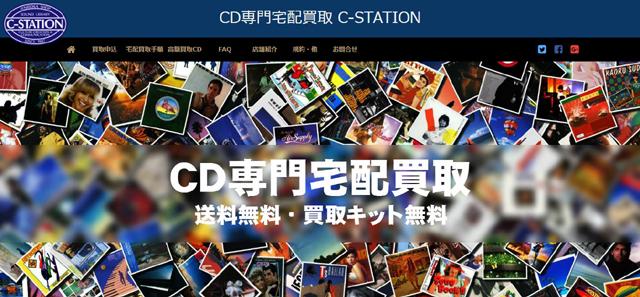 C-STATION2