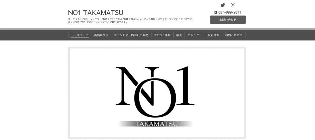 NO1 TAKAMATSU