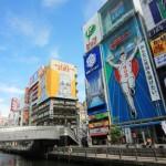 大阪でお酒を買取してもらうならココ!買取店8選まとめ