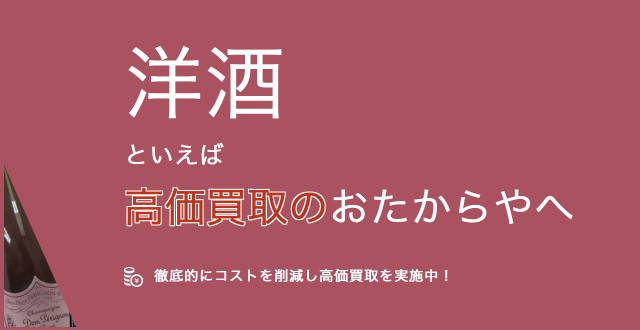 スクリーンショット 2019-06-17 18.09.04