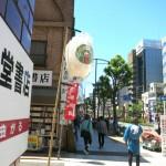 【神田古書店街】で最もおすすめ!神田の古本買取り店5選