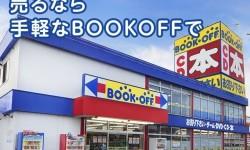 Bookofmain 1 1 250x150