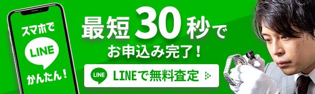 brand_revalue_line