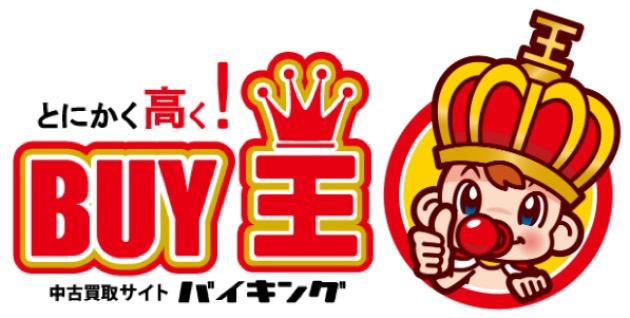 BUY王 ロゴ