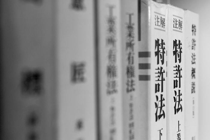 千葉でおすすめの専門書買取店4選!何が高く売れる?