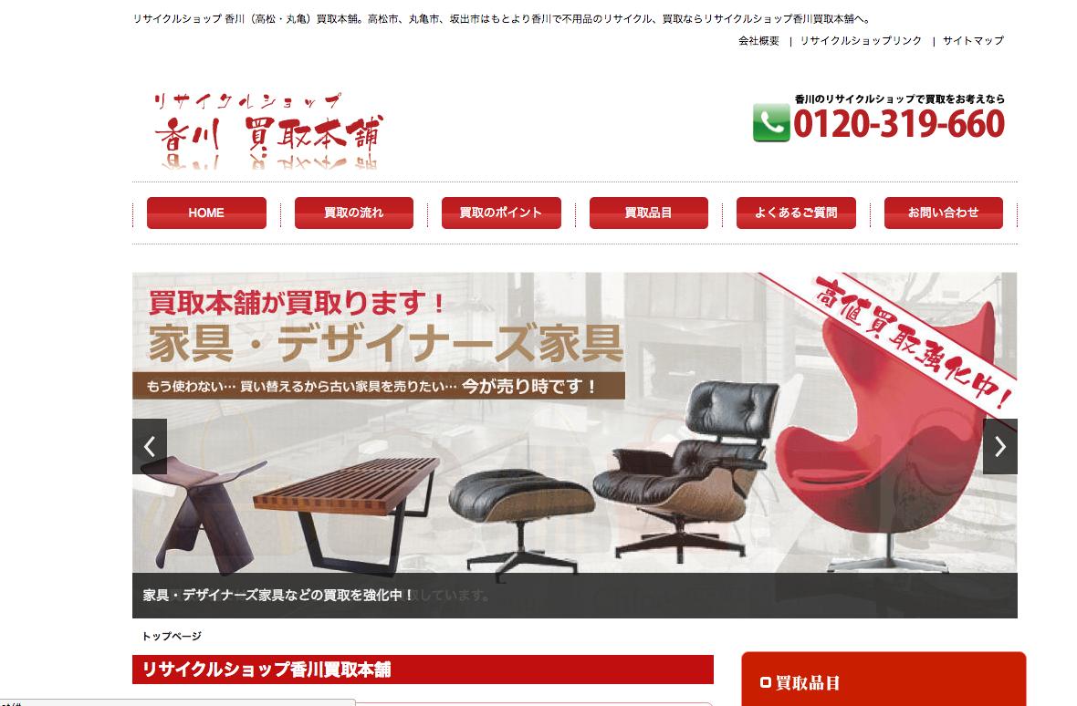 電動工具を香川で高く売りたい!おすすめ買取店とコツまとめ | 買取価格