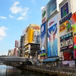 大阪でゲームを買取してもらうなら?おすすめのゲーム買取店7選