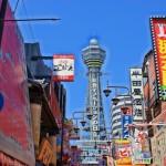 大阪でおすすめなロレックス買取店15選!高価買取のコツも