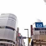 【東京編】バッグを高く売るならココ!おすすめ買取り店6選