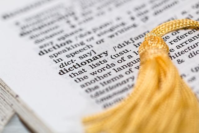 電子辞書買取