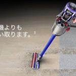 ダイソン、新型コードレス掃除機『v11』『v7 slim』発表。今度の新型はなんと液晶付き
