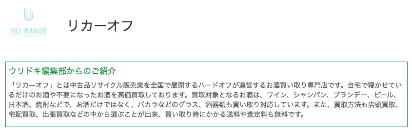 スクリーンショット 2017-09-06 13.54.11
