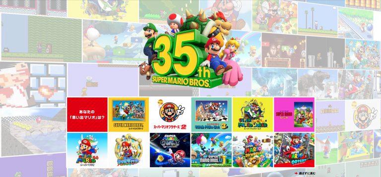 35 スーパー マリオ