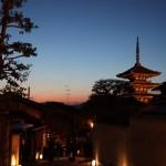 他地域と事情が少し違います。京都でゲームを買取するお店紹介