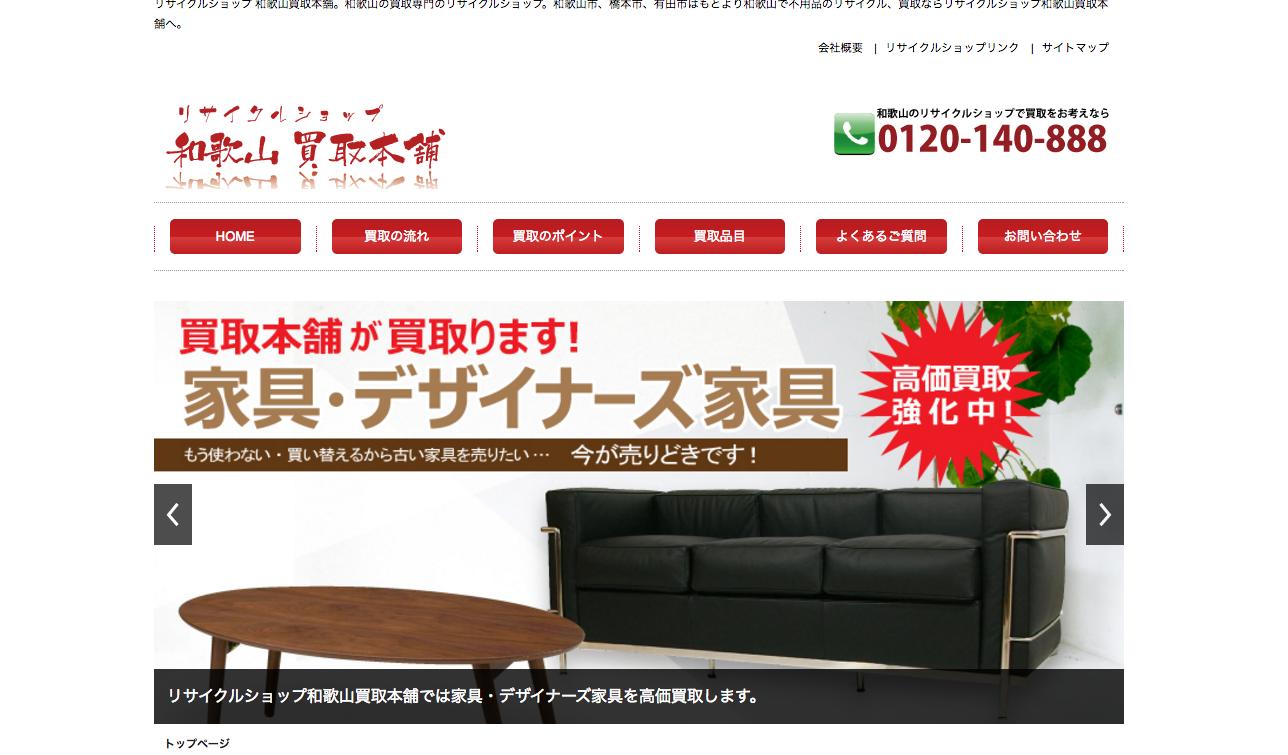 トップ エレガンス 家具を売りたい | 8730