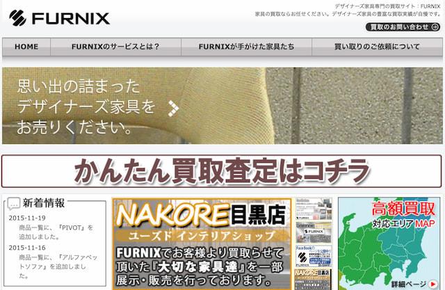 furnix-tenpo